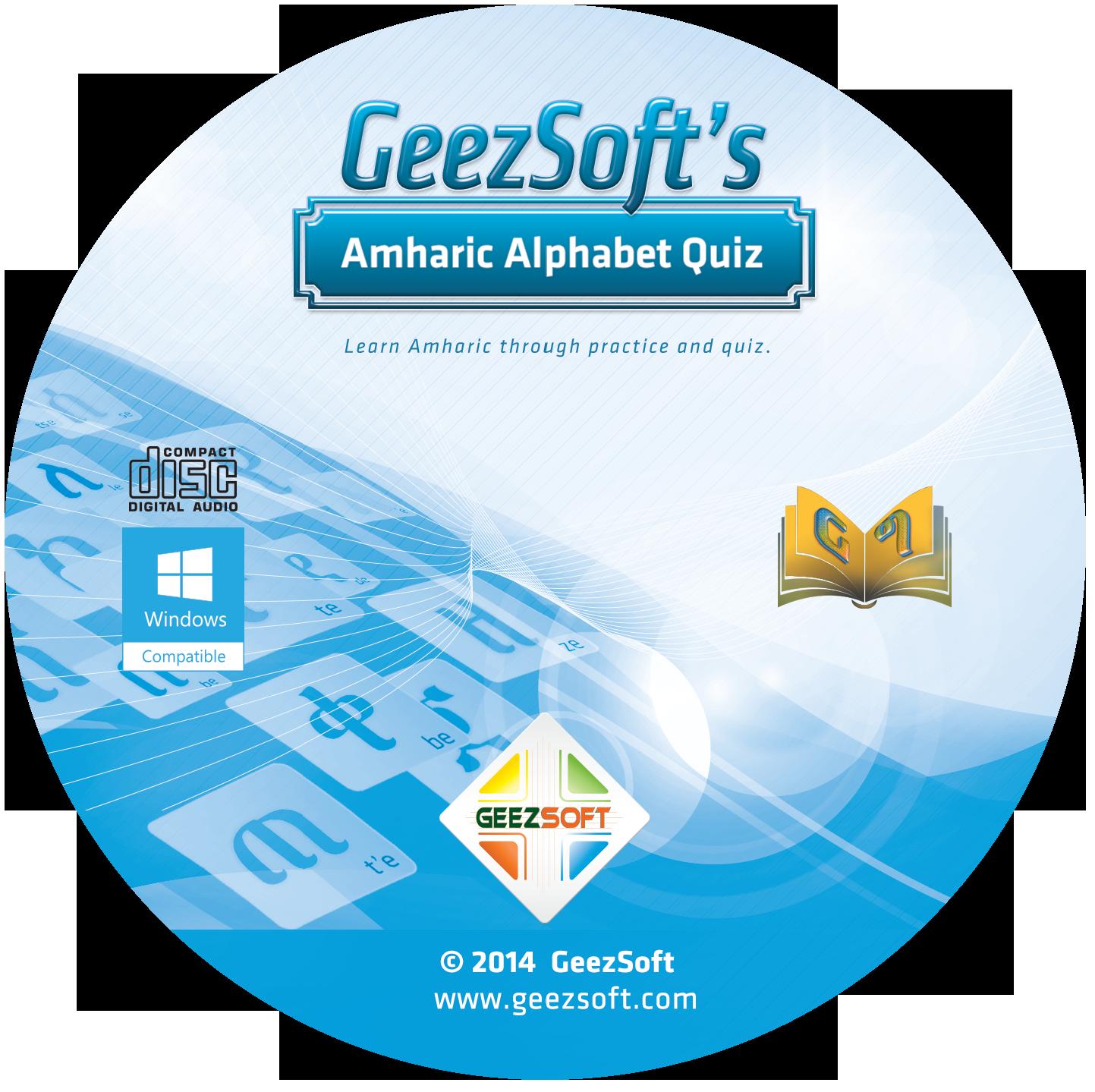 Amharic Alphabet Quiz WooCommerce