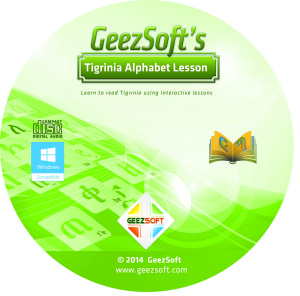 AmharicAlphabetLesson_CD label