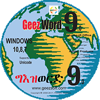 geezword-9-cropped-transparent-197x196